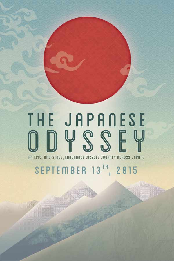 japanese-odyssey_poster_HD-date-mod