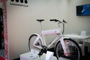 cyfly-eliptical-crank-system-concept-moeve-bikeseurobike-day-3-4-335