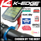 K-Edge premium cycling GPS computer mounts