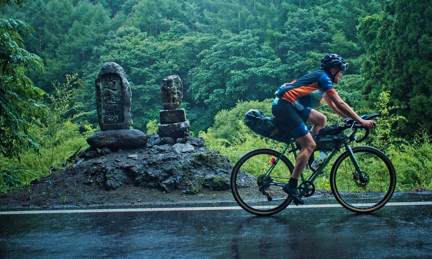 Friday Roundup: Win a Detour to Japan, ride with IMBA