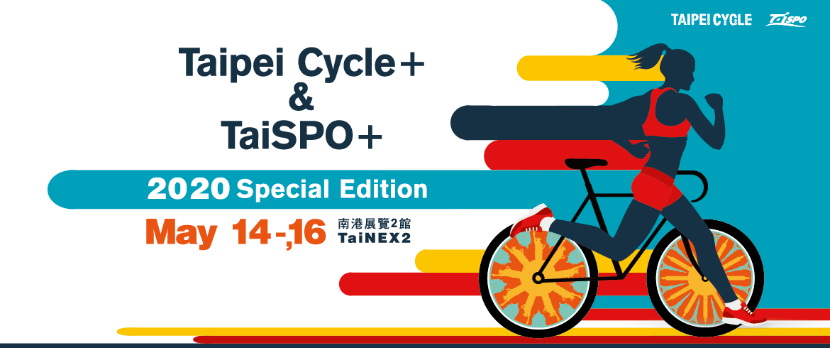 2020 Taipei Cycle cancelled Taipei Cycle+ rescheduled